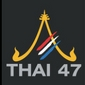 Thai 47 (Helpin Branch)
