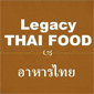 Chao Doi (Legacy Thai Food)